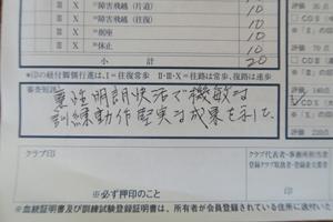 photo1338.jpg