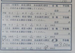 photo1339.jpg
