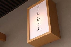 photo1424.jpg