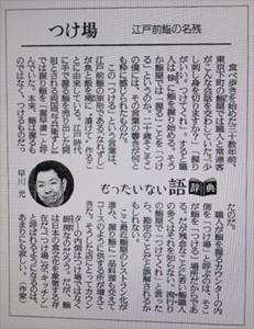 photo1546.jpg