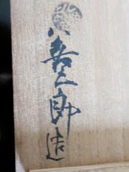 photo964.jpg