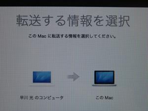 photo1477.jpg