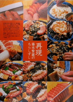 photo1669.jpg