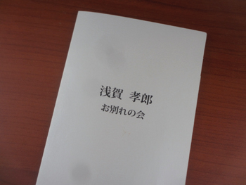 photo1860.jpg