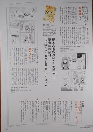 photo1870.jpg